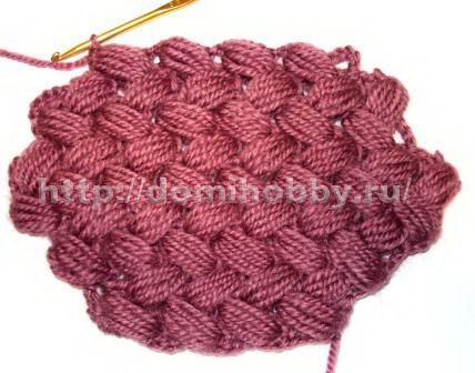 cool crochet stitch - Russian