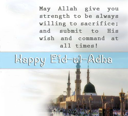 Eid Al Adha Quotes From Quranpage With Images Eid Al Adha