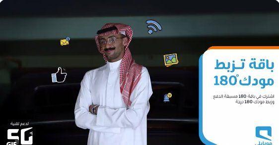 عرض موبايلي السعودية علي باقة 180 مسبقة الدفع 40 جيجا إنترنت عروض اليوم 65th Lab Coat Fashion