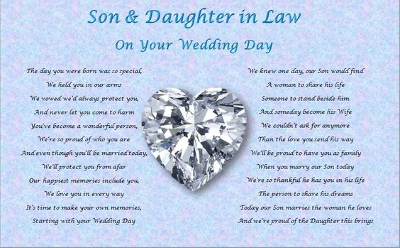 Wedding Gifts For Daughter In Law : SON & DAUGHTER IN LAW- Wedding Day (Poem gift) Wedding stuff ...