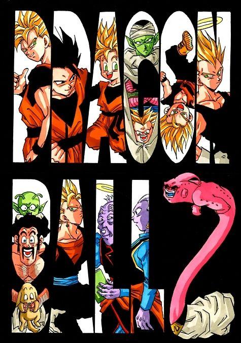 Dragon Ball!