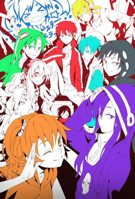 Mekakucity Actors Kagerou Project Anime Anime Images