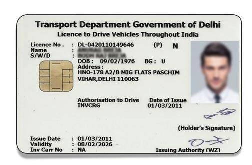 Driving Licence | driving licece | Transport department
