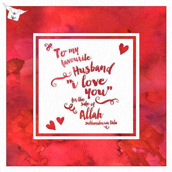 I Love For Sake Of Allaah Card Love Cards For Husband Husband