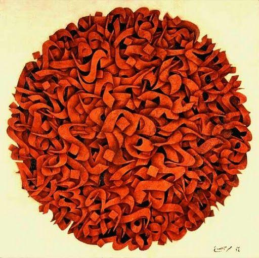 roxygen:  Nastaliq Farsi calligraphy.