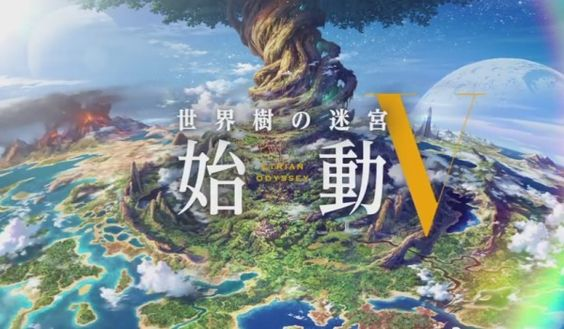 Atlus announced Etrian Odyssey V for the 3DS