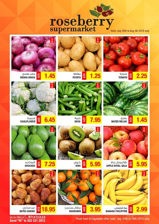 Roseberry Supermarket Super Saver Offer Promo Period 26th July To 4th Aug 2018 Fresh Food Vegetable July 26th To 29th Supermarket Fresh Food Okra Water