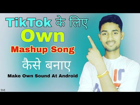 How To Add Your Own Music Sound To Tik Tok Videos How To Make Your Own Mashup Sound Or Song Youtube Mashup Music Songs Mashup