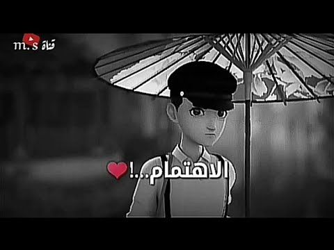الاهتمام ليس نصف الحب Youtube Youtube Beautiful Fantasy Art Arabic Love Quotes