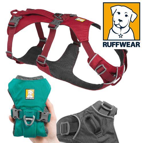 New Flagline Dog Harness By Ruffwear Dog Harness Dog