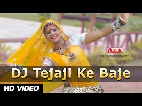 Veer Teja Song Marwari Rajasthani New 2018 Video Mp3 Song Download By Prakash Mali Mp3 Song Download Dj Video Songs