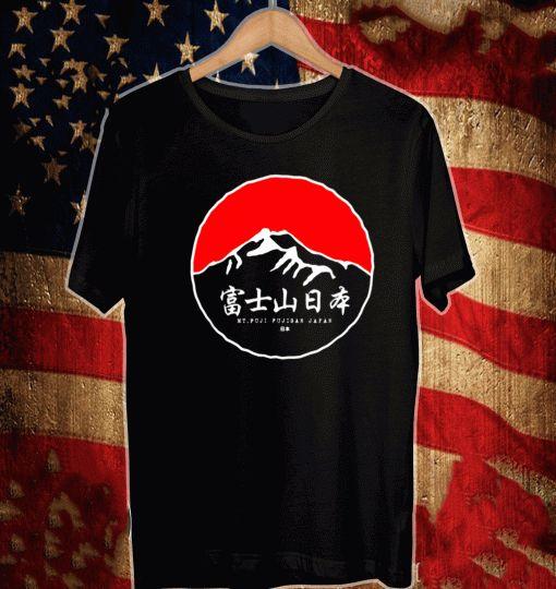 Mount Fuji Fujisan Fujiyama Fun Japanese Kanji T Shirt Teefim Office In 2021 Shirts T Shirt Shirt Shop