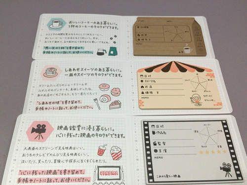 《日本最新人氣文具》文具控們又可以準備大失血惹......(倒) - 圖片4