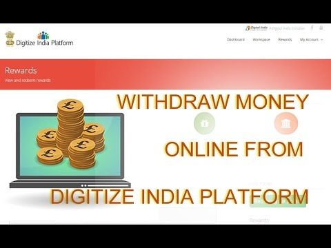 How To Withdraw Money From Digitize India |  Earn Money Online