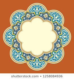 Arabic Floral Frame Traditional Islamic Design Mosque Decoration Element Elegance Background With Te Islamic Art Calligraphy Islamic Design Islamic Patterns