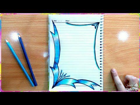 تزيين الدفاتر المدرسية من الداخل للبنات سهل خطوة بخطوة تسطير الكراسة بشكل شريط ستان تزيين دفاتر Youtube Diy And Crafts Notebook Crafts