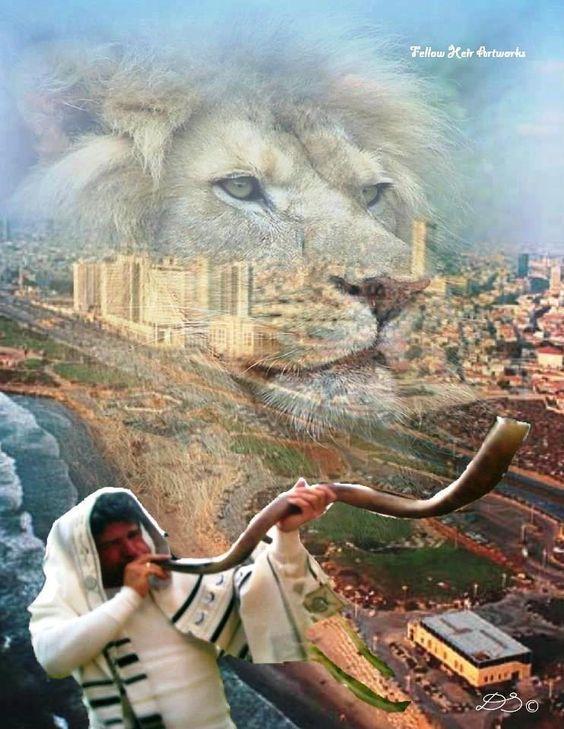 rosh hashana y yom kippur 2017