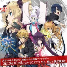 Tokyo Ravens - Trọn bộ