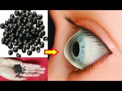 جعلة الله تعالي للقضاء علي ضعف النظر وتقوية البصر وتقوية اعصاب العين بقوة نظر 6 6 Youtube Health Facts Food Medical Herbs Healthy Beauty