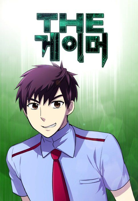 25 Top Manhwa Korean Webtoons That You Should Check Out 2020