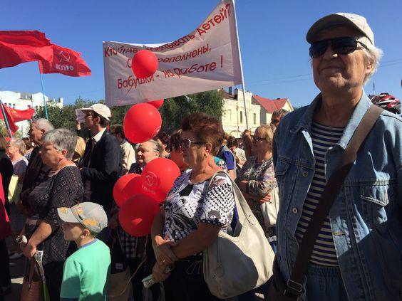 В Оренбурге митинг собрал около 1200 сторонников