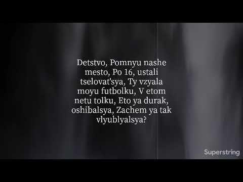 Rauf Faik Detstvo Detstvo Pronuntiation Lyrics Youtube Lyrics Youtube