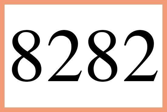 8282のエンジェルナンバーの意味は 豊かな未来を信じて です More Than Ever エンジェル ナンバー ハッピーになる考え方 エンジェル