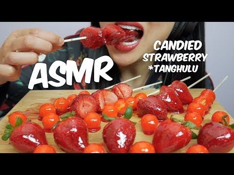 "Asmr Candied Strawberry Tanghulu Extreme Crunch Eating Sound ˔¸ê¸° ̂¬íƒ• ̓•í›""루 No Talking Sas Asmr Youtube Food Videos Food Tanghulu 🇨🇦canadian/thai🇹🇭 🏡victoria bc is home. asmr candied strawberry tanghulu"