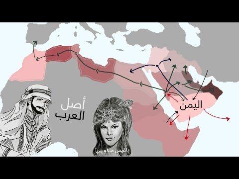 Pin By Ikram On Islam Movie Posters Mr Bin Movies