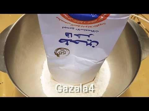 جباتي البراتا الاصلي Gazalaanwar Youtube Glass Of Milk Plastic Water Bottle Water Bottle