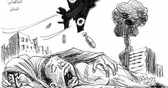 يوم فشلت طائرات بيغن في اصطياد الرأس الفلسطيني الصلب إياد محمد عبد الحميد مسعود صحفي فلسطيني من أسرة الحرية كيف كانت الأجواء السياسية و Humanoid Sketch Art