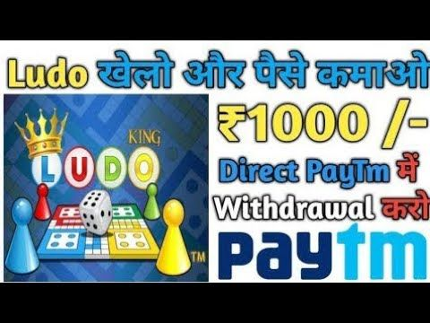 Ludo game online for pc