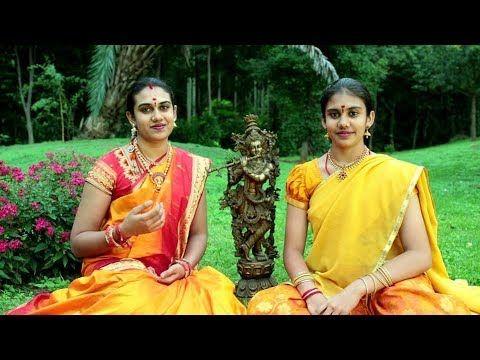 Krishna Nee Begane S Aishwarya S Saundarya Yaman Kalyani Youtube Krishna Janmashtami Krishna Singer