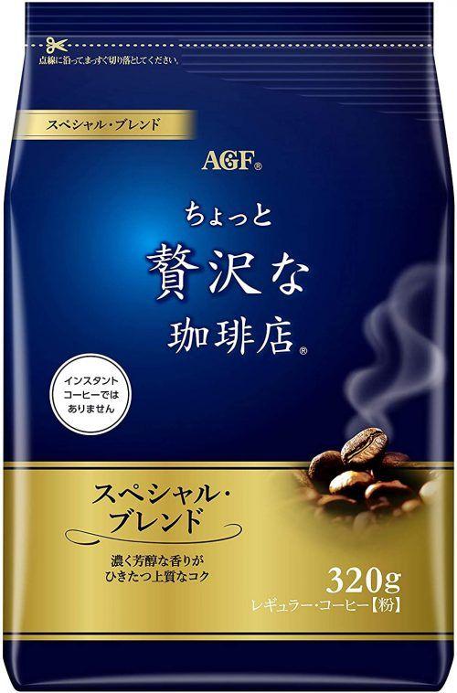 コーヒー 粉 インスタント 違い