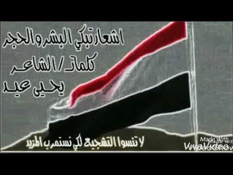 Pin By مـ حـ مـ د On Yemen In 2021 Yemen
