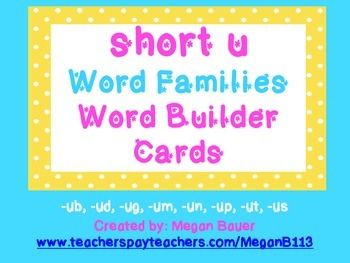 These cards are for students to practice building short u words.Word families included are: -ub, -ud, -ug, -um, -un, -up, -ut, and -us. Also included are two recording sheets - one with primary lines and one with regular lines.Print on cardstock, laminate, and have students use the onset and rimes to practice building, reading, and writing words.