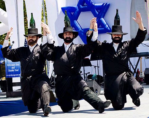 Jewish Bottle Dance Mucicica Cristian Pinterest