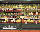 Liu Bolin. Call # N7349.L533 A4 2014. Find it at the Margaret M. Bridwell Art Library!