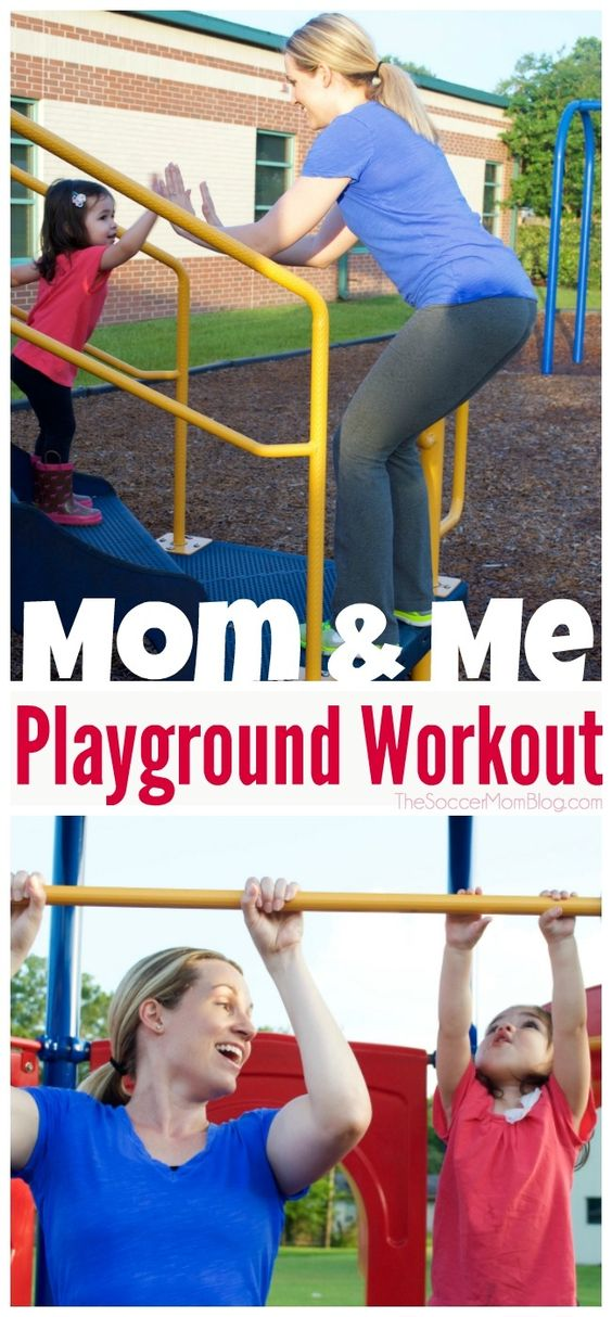 You CAN find time as a busy mom for exercise! Beat boredom and teach your children positive habits with this fun playground workout for all fitness levels! #ad