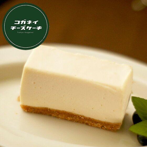 楽天市場 あす楽 送料無料 白砂糖不使用チーズケーキお試し4種