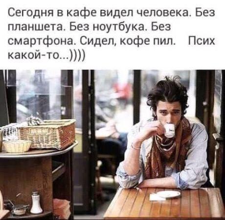 юмор | Анна Леонидова | Фотографии и советы на Постиле