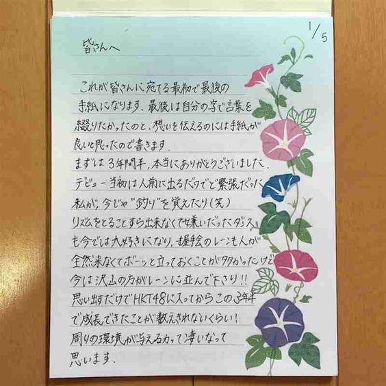 宮沢りえだけじゃない!仲間由紀恵も宮崎あおいも…見た目と字にギャップのある芸能人
