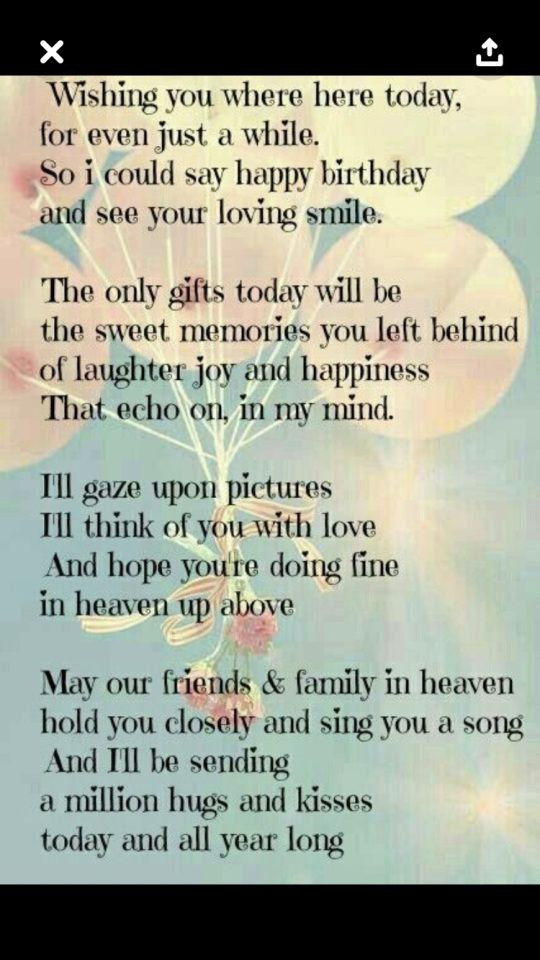 First Birthday Without You Blog Of A Mum Missing Birthday Quotes For Best Friend Birthday Quotes For Me Birthday In Heaven