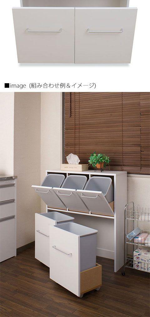 楽天市場 カウンター下ダスト5分別 ダストボックス ゴミ箱 ダストbox