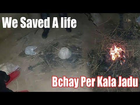 Woh Kya Tha 13jan 2021 We Saved A Life Episode 200 Youtube In 2021 Life Episode Youtube