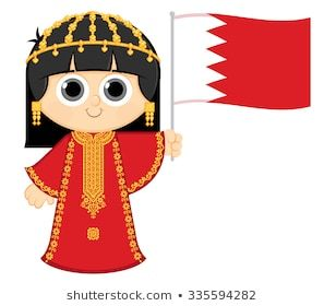Qatar National Day Celebration Stock Image Download Now In 2020 Qatar National Day Easy Drawings For Kids Girl Clipart
