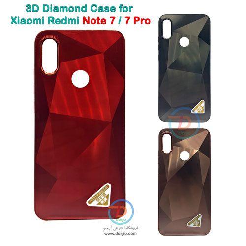 قاب 3d طرح الماس شیائومی ردمی نوت 7 ساخته شده از مواد با کیفیت بالا نصب آسان بر روی گوشی دسترسی به تمام پورت ها و کلیدها محافظت از گوشی مقا