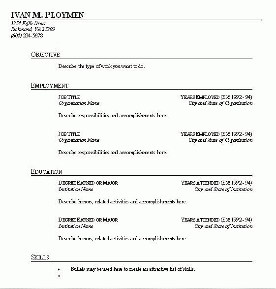 Fill In The Blank Resume Lifiermountain Org Free Printable