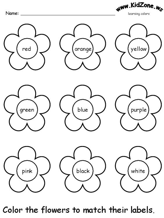 Color Recognition Worksheets for Preschoolers – Color Worksheets
