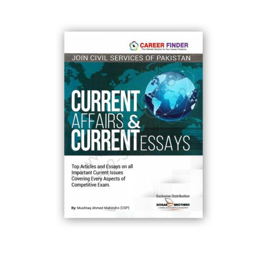 Current Affair Essay 2018 By Mushtaq Ahmed Dogar Brother Cbpbook Pakistan S Largest Online Book Store General Knowledge Bookstore Affairs